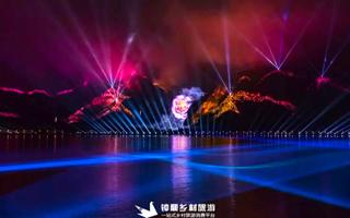 全球最大山体灯光秀带你开启温州瓯江夜游模式
