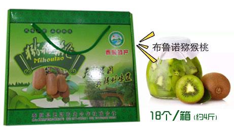 【泰顺】仅需43元即可享受原价60元的泰顺布鲁诺猕猴桃一箱(18个装约4斤),产自国家级生态示范县的猕猴桃,纯天然无激素;甜蜜清爽维C加倍,营养健康又美味。