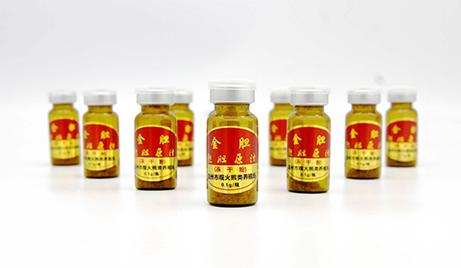 仅需980元即可购买原价1980元的浙江观仲堂观火熊胆粉1盒(0.1g×10瓶装金胆),全国包邮!金胆级熊胆粉,本品由黑熊胆汁提炼而成,纯度十足,谓为经典国药!