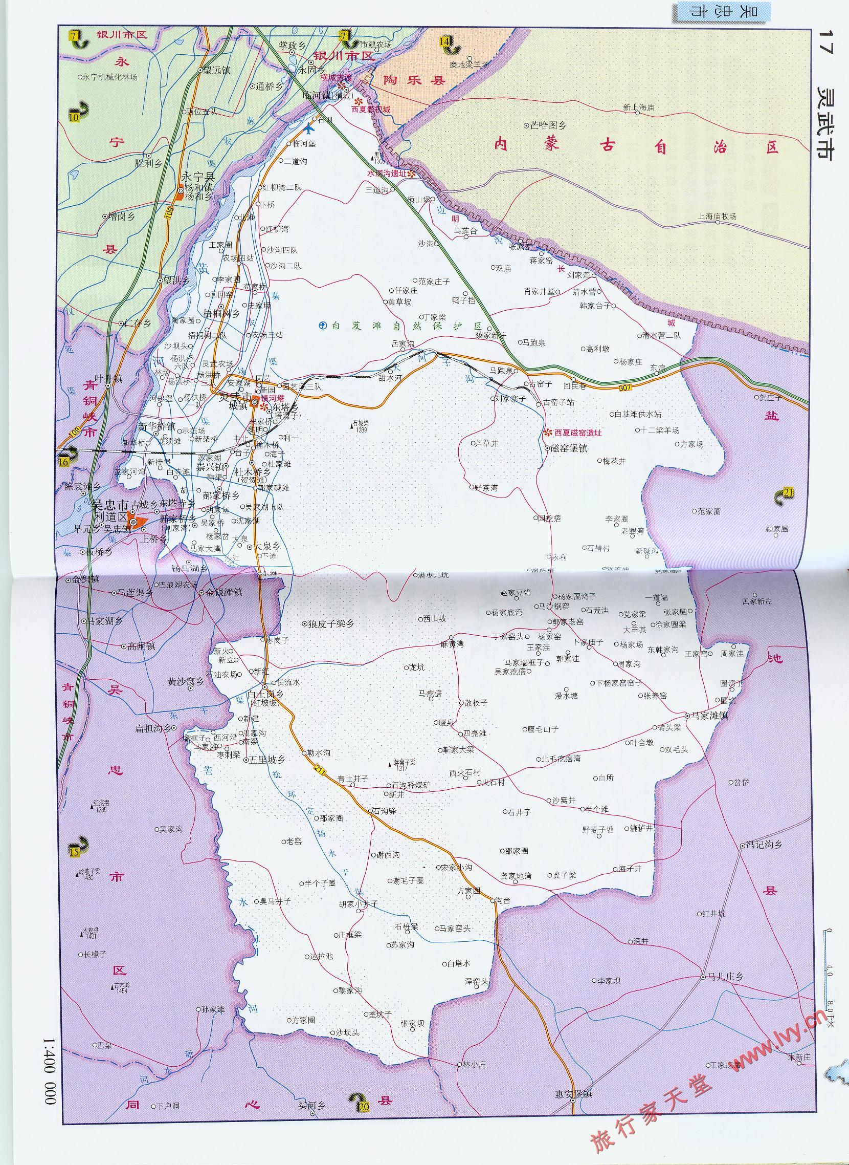 灵武市辖区地图