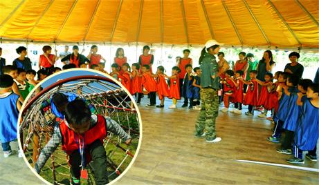 破冰分组 大型亲子趣味游戏 动物表演 儿童乐园自由活动 趣味游戏