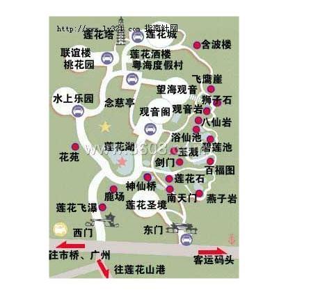 广州莲花山导游图