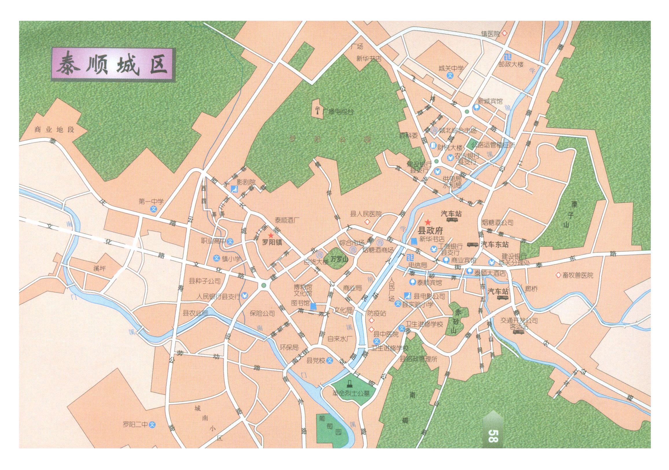 温州泰顺旅游地图 - 钟鼎散客