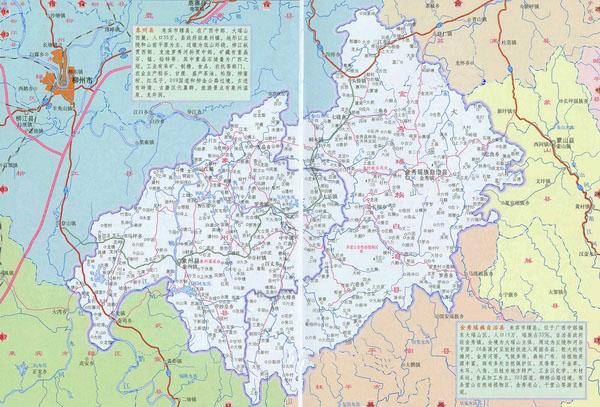广西来宾市地图